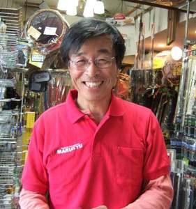 Kazunarisan